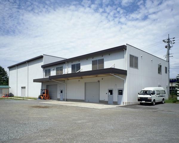 Soshin Asama Testing Lab.